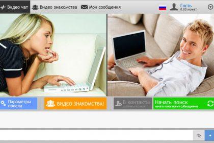 русский онлайн чат